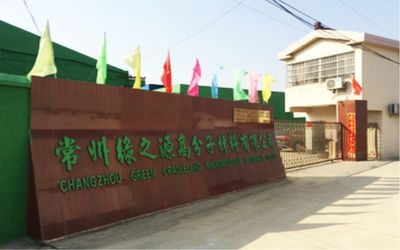 Changzhou Greencradleland Macromolecule Materials Co., Ltd.